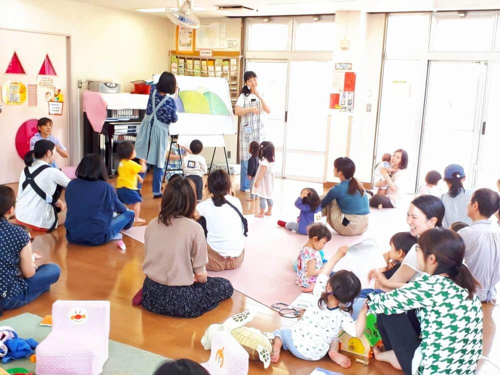 センター 支援 は と 家庭 子ども